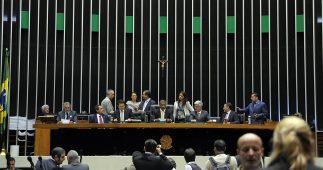Romário preside a Comissão Geral do Proforte - Foto: Agência Câmara